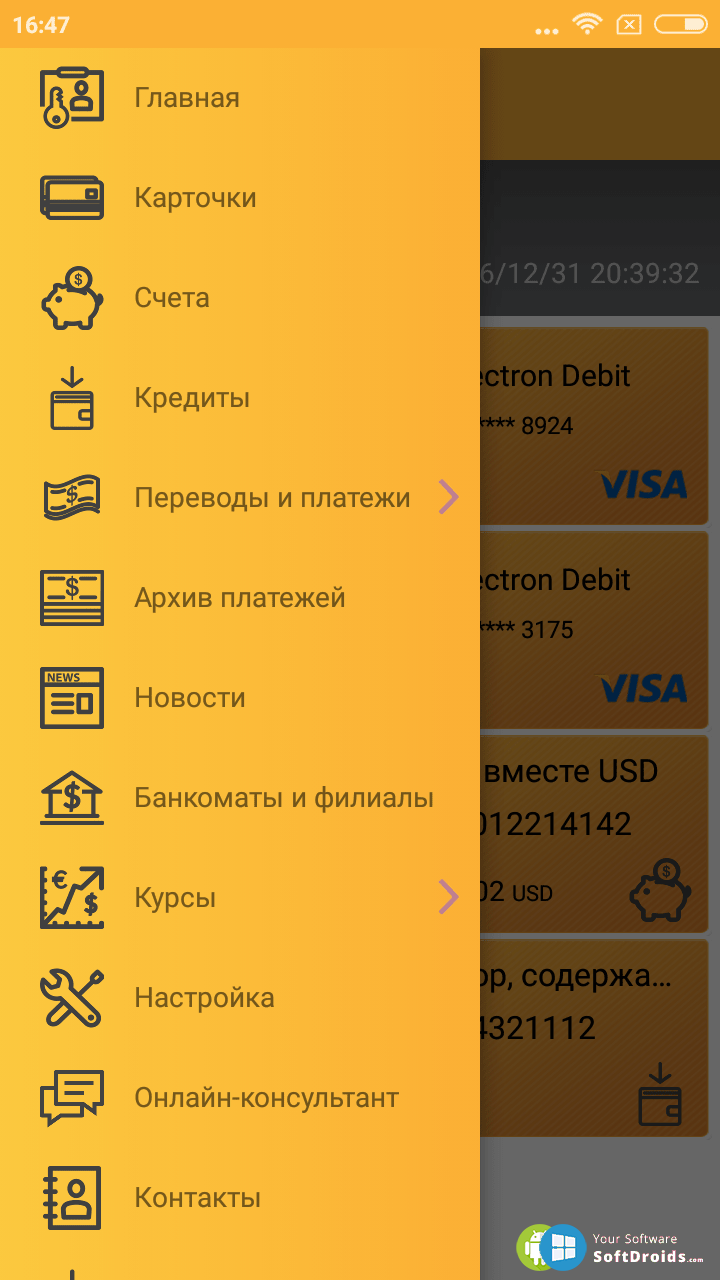 втб онлайн apk