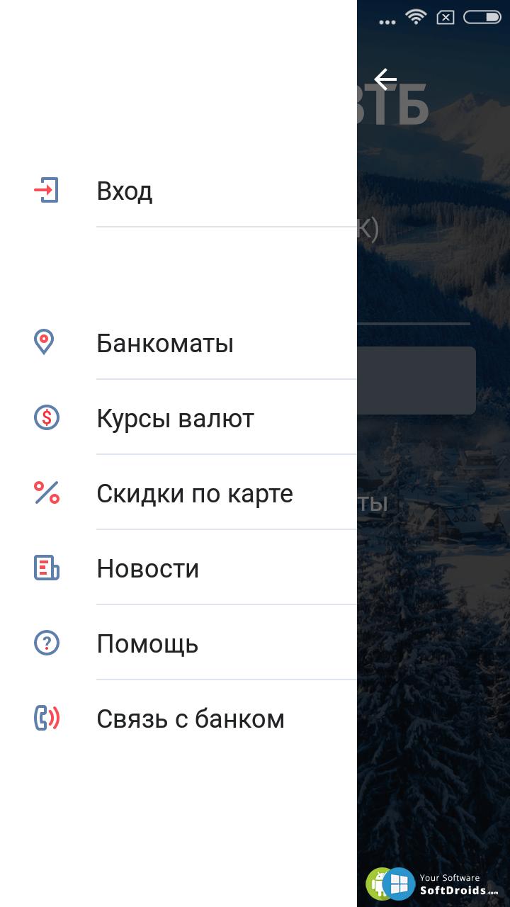 какое место занимает россия по электроэнергии