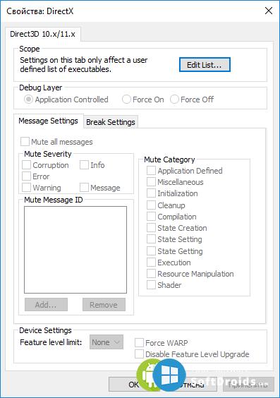 dxcpl v4 8 1 612 - скачать dxcpl на Windows