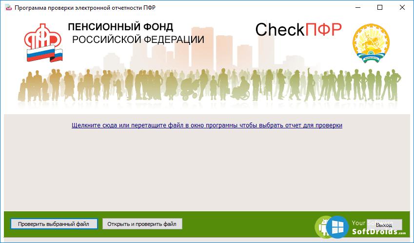 Checkpfr программа скачать скачать программу hp image zone express