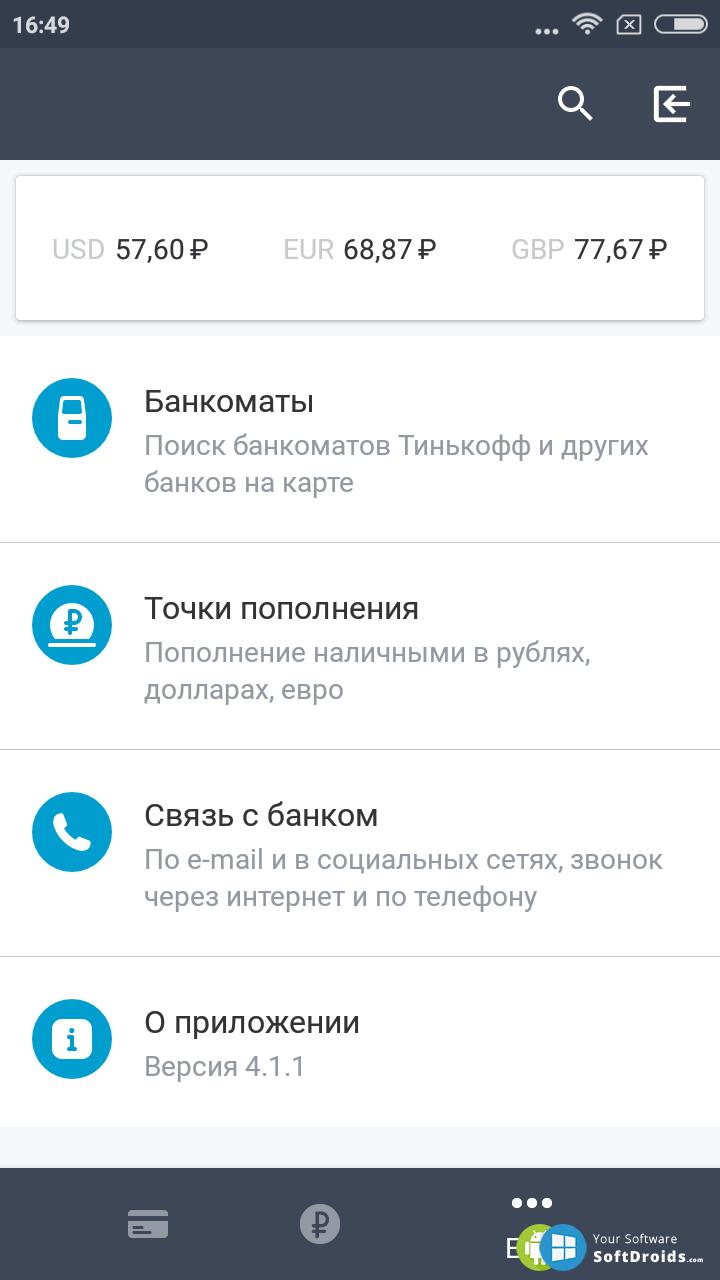 русфинанс банк рассчитать кредит