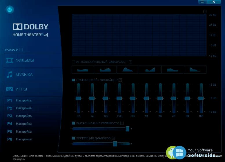 Dolby Home Theater V4 v7 2 8000 17 - скачать Dolby Home