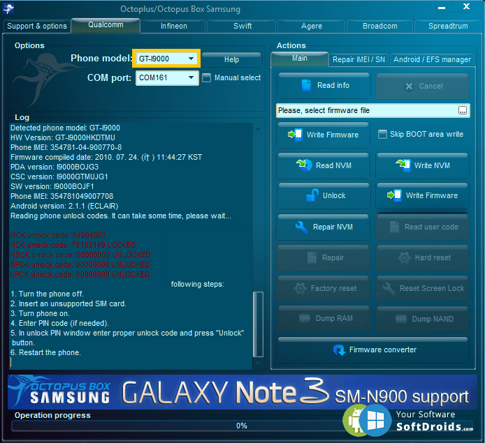 Скачать программу Octopus Box Samsung Software