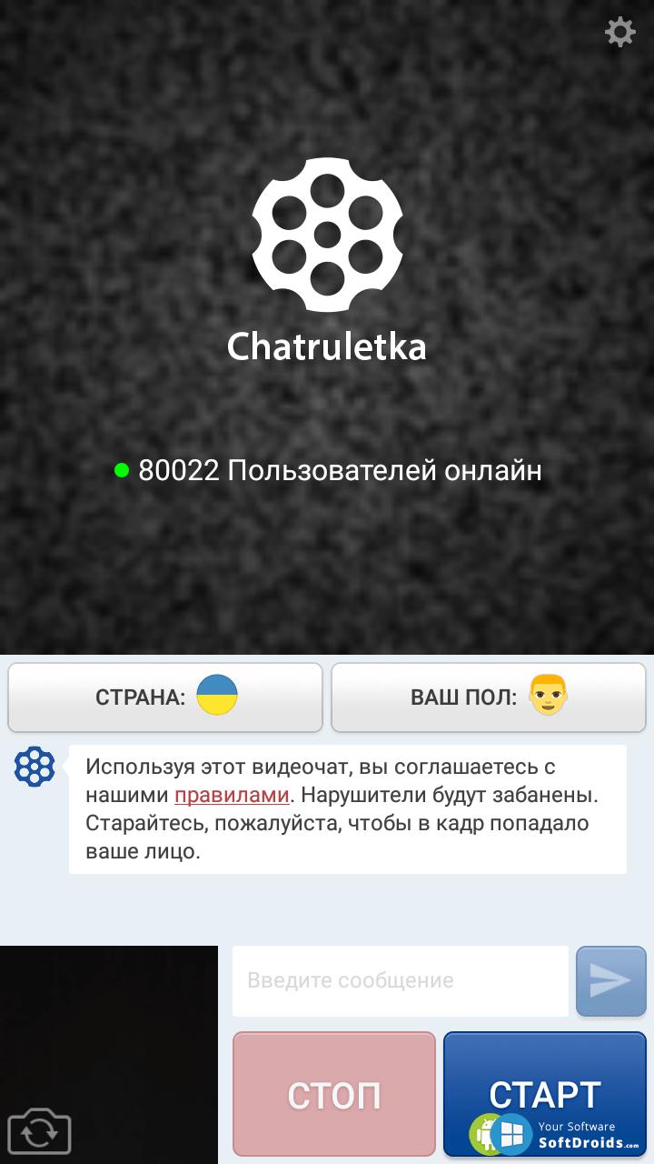 казино русский сериал смотреть онлайн