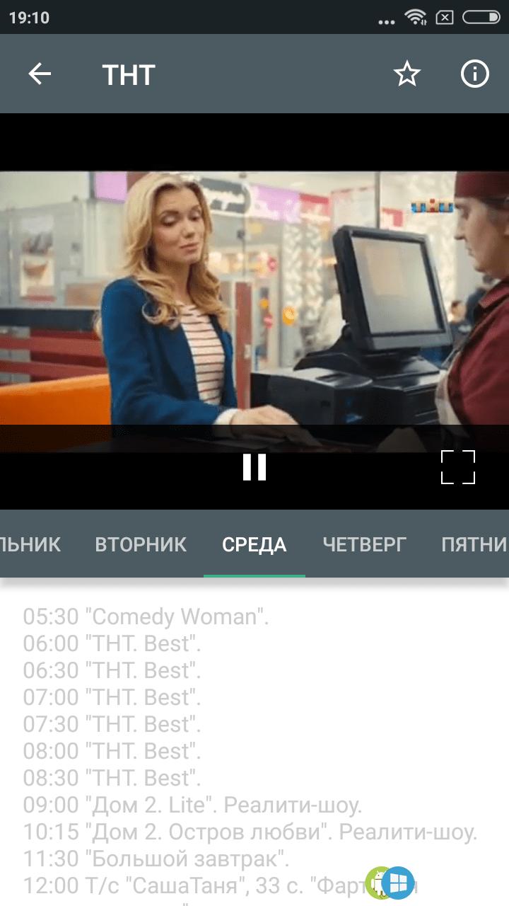 Viks.Tv