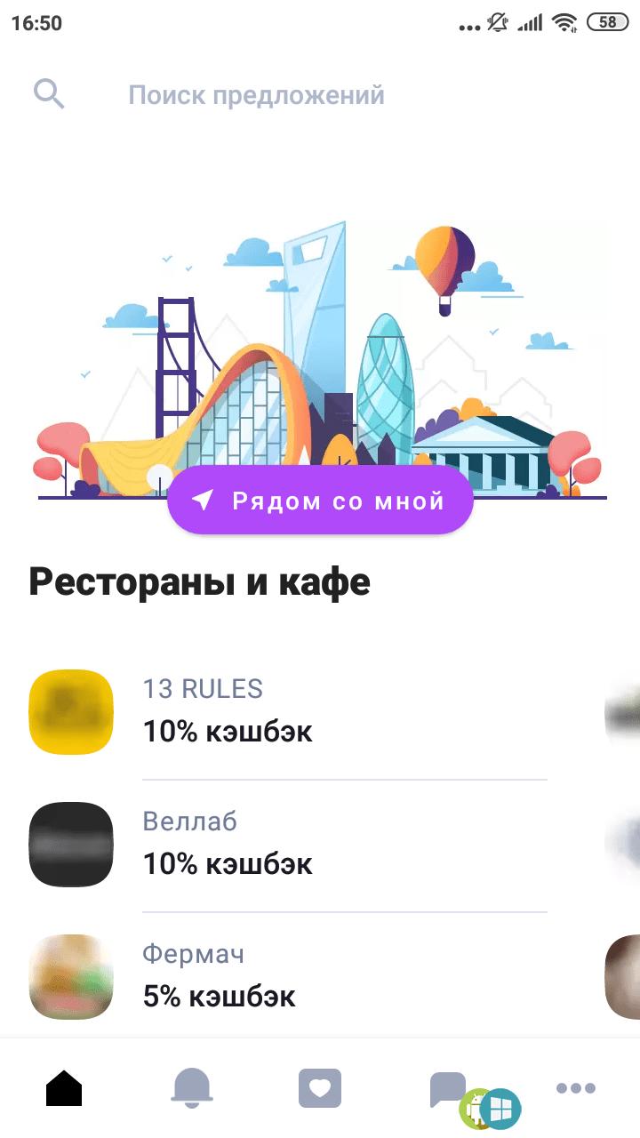 uds app apk