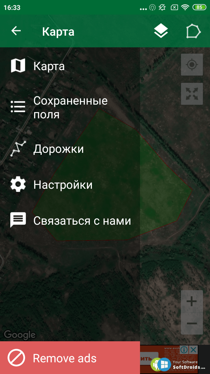 скачать навигатор для орошения полей